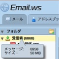 gdi-Email-WS